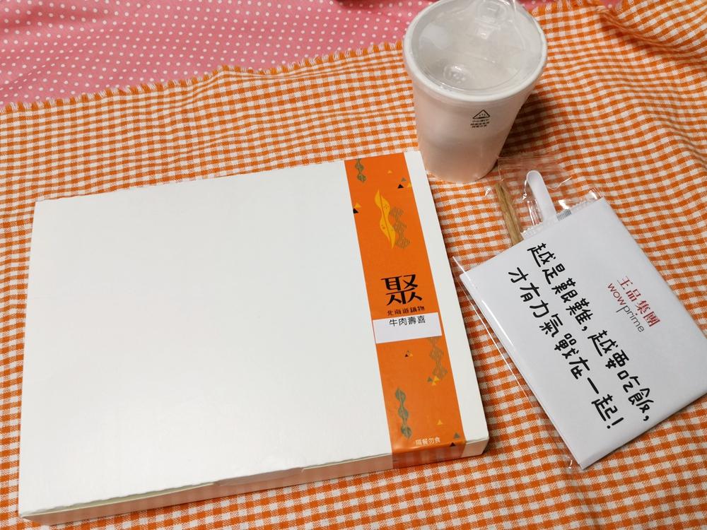 小獅王辛巴果凍Q感溫軟質湯匙組,工欲善其事,必先利其器!!好的餵食工具讓吃副食品的過程更順利~ @我眼睛所看見的世界(Fly's Blog)