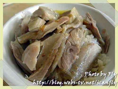 【就是愛吃】噴水雞肉飯《嘉義》 @我眼睛所看見的世界(Fly's Blog)
