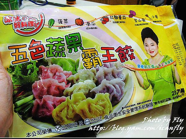冰冰好料理五色蔬果霸王餃,個頭大、內餡足,味道….. @我眼睛所看見的世界(Fly's Blog)