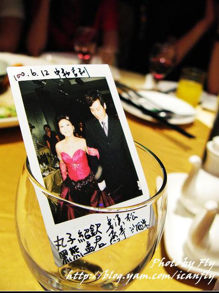 中和吉立餐廳喜筵(含素食套餐) @我眼睛所看見的世界(Fly's Blog)
