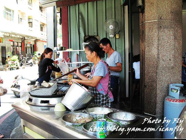 清水燒炸粿(清水光華路炸粿) @我眼睛所看見的世界(Fly's Blog)