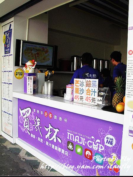 買幾杯茶飲,私心推薦幾款好茶 @我眼睛所看見的世界(Fly's Blog)