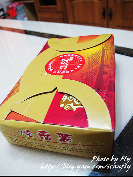 滿福堂餅行,鳳梨酥真的好吃耶~~ @我眼睛所看見的世界(Fly's Blog)