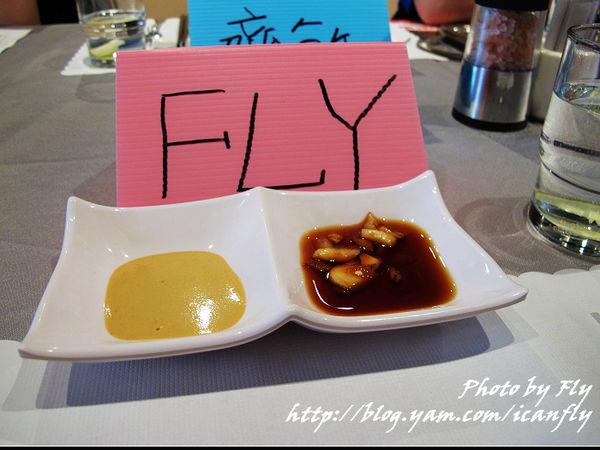 Urgo網-美國牛試吃會 @我眼睛所看見的世界(Fly's Blog)