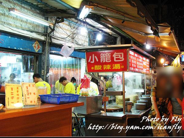 板橋小籠包,臭豆腐好吃! @我眼睛所看見的世界(Fly's Blog)
