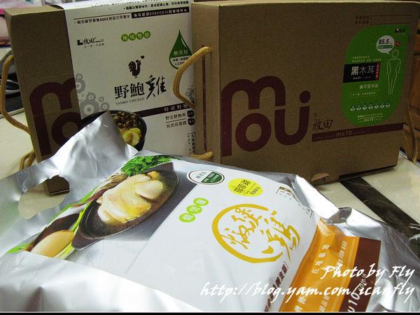 牧田MU10野鮑雞,好實在的美味!(試吃) @我眼睛所看見的世界(Fly's Blog)