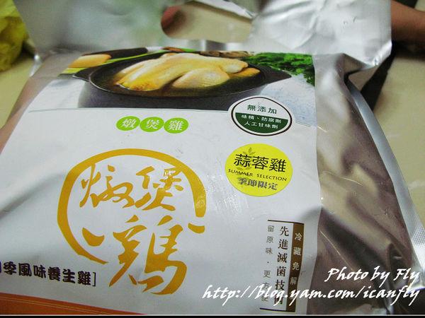 牧田MU10蒜蓉雞,蒜頭味超濃的啦!!!!!!!!!!! @我眼睛所看見的世界(Fly's Blog)