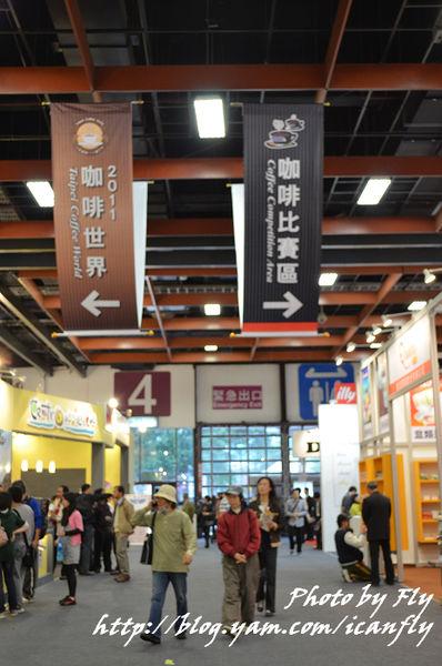2011台灣國際茶葉博覽會、咖啡世界、宅配加盟、觀光特展(世貿一) @我眼睛所看見的世界(Fly's Blog)