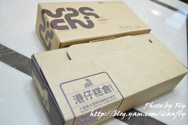 山田村一原味蛋糕布蕾、港仔糕倉櫻花蝦芋頭籤,芋頭可惜了(試吃) @我眼睛所看見的世界(Fly's Blog)