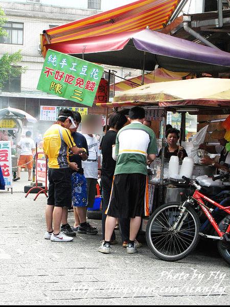 三峽陳三豆花,好吃的古早味 @我眼睛所看見的世界(Fly's Blog)