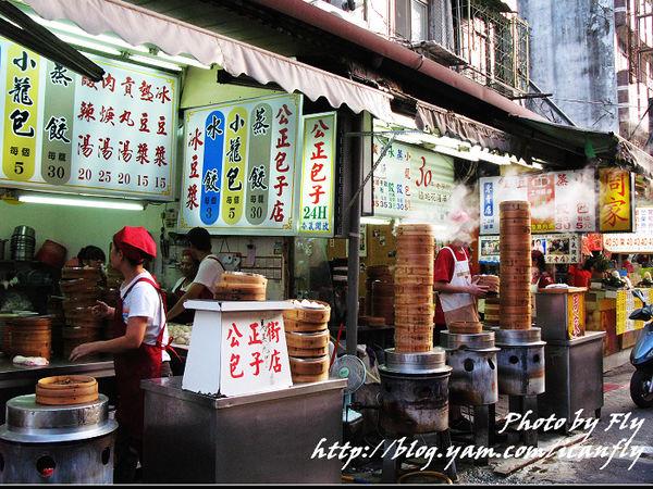 花蓮周家蒸餃,24小時的平民美味(到底叫做周家還是老周啊!齁~~) @我眼睛所看見的世界(Fly's Blog)