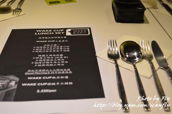 Wake Cup的輕食套餐,三明治依舊美味 @我眼睛所看見的世界(Fly's Blog)