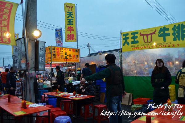 台南花園夜市-天王牛排 @我眼睛所看見的世界(Fly's Blog)