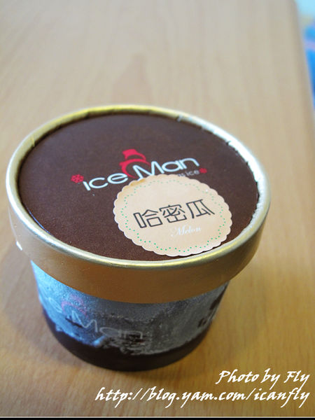 小雪人冰工坊,美味的義式冰淇淋(文末有贈冰淇淋資訊) @我眼睛所看見的世界(Fly's Blog)