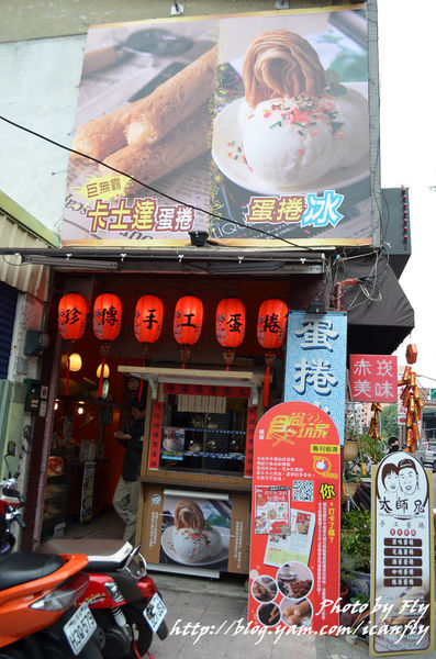 台南大師兄蛋捲香蕉冰,傳統香蕉油口味 @我眼睛所看見的世界(Fly's Blog)