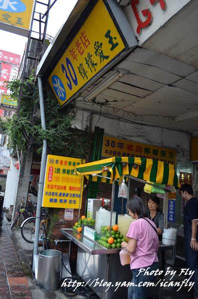 宜蘭北門綠豆沙牛乳、30年老店檸檬愛玉 @我眼睛所看見的世界(Fly's Blog)