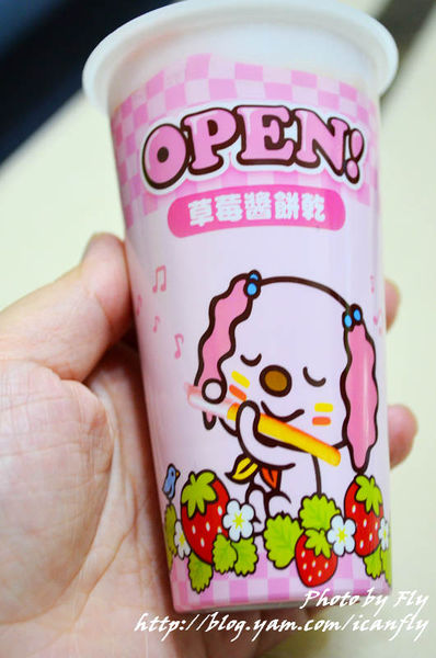 OPEN!草莓醬餅乾..小時候最喜歡的餅乾棒!! @我眼睛所看見的世界(Fly's Blog)