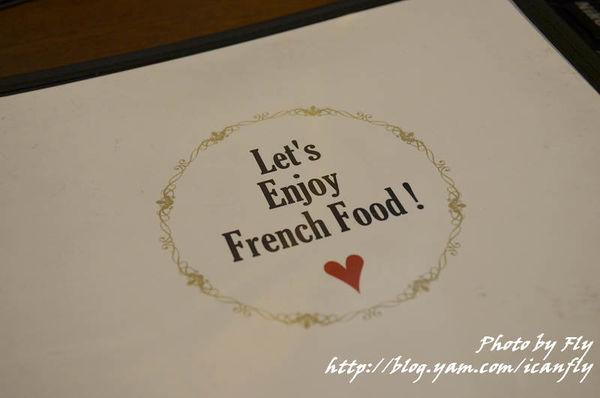 BUTTER法式輕食餐廳,我還是好愛法式薄餅 @我眼睛所看見的世界(Fly's Blog)