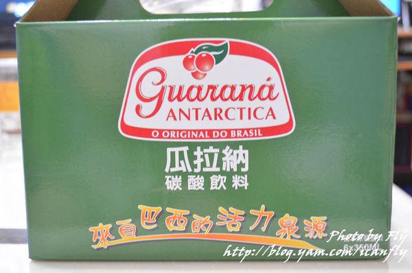 瓜拉納碳酸飲料,來自巴西的神奇果子飲料 @我眼睛所看見的世界(Fly's Blog)
