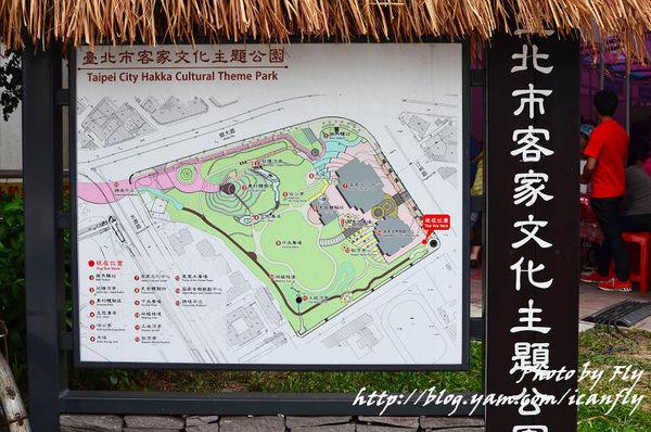 公館好客體驗行之客家文化主題公園、晶晶生活廣場、水源市場(內含部份十八禁) @我眼睛所看見的世界(Fly's Blog)