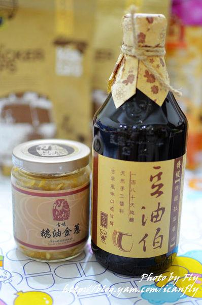 豆油伯釀造醬油、古味鵝油金蔥,偶爾下廚也很幸福 @我眼睛所看見的世界(Fly's Blog)
