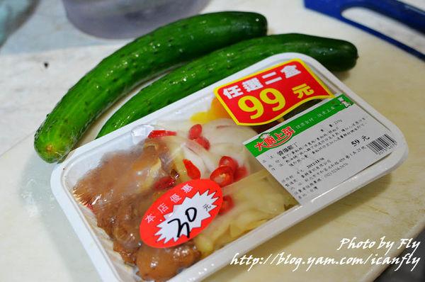 超市醬爆雞丁簡單吃-景氣不好,也要吃飽! @我眼睛所看見的世界(Fly's Blog)