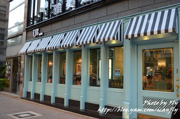 TJB Cafe,有著夢幻藍的餐廳,娘們吃的! @我眼睛所看見的世界(Fly's Blog)