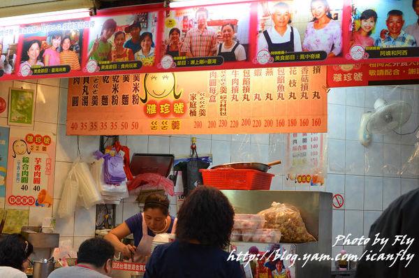 新竹雅珍號ㄍㄜㄍㄜ羹,還有美味芋香肉圓 @我眼睛所看見的世界(Fly's Blog)