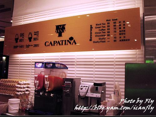 【就是愛吃】CAPATINA冰淇淋《台北天母SOGO》 @我眼睛所看見的世界(Fly's Blog)