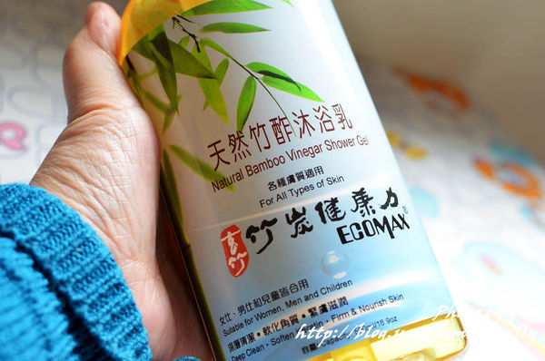 玄竹天然竹酢沐浴乳,天然ㄟ尚讚!(試用) @我眼睛所看見的世界(Fly's Blog)