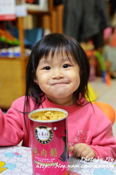 三久純肉鬆,家裡有小孩的,一定要準備一罐的好肉鬆! @我眼睛所看見的世界(Fly's Blog)