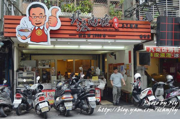 新莊福壽街北港肉羹,用餐環境很舒服 @我眼睛所看見的世界(Fly's Blog)