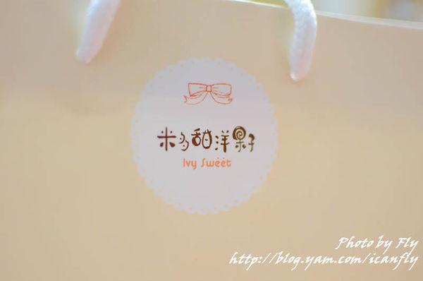 米多甜洋果子,日本巧克力純生蛋糕,甜而不膩好味道(試吃) @我眼睛所看見的世界(Fly's Blog)