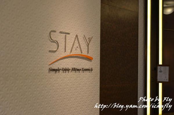 STAY Taipei 101,與米其林三星主廚Yannick Alléno的近距離接觸 @我眼睛所看見的世界(Fly's Blog)
