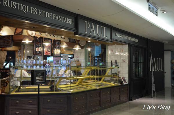 PAUL小酒館,彷彿置身國外的氛圍(約訪) @我眼睛所看見的世界(Fly's Blog)