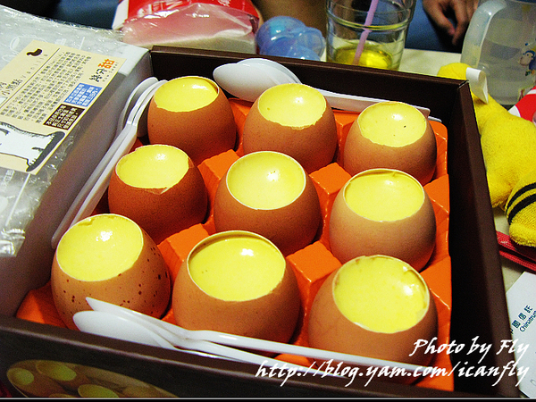 【就是愛吃】幾分甜雞蛋布丁 @我眼睛所看見的世界(Fly's Blog)