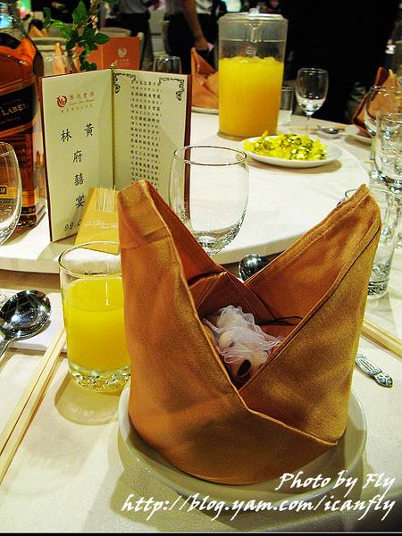 【就是愛吃】雅悅會館 喜筵《台北》 @我眼睛所看見的世界(Fly's Blog)