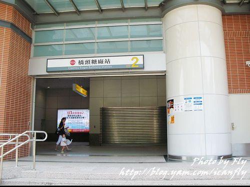 【就是愛玩】高雄三日遊–DAY1 橋頭糖廠 Part 1 @我眼睛所看見的世界(Fly's Blog)