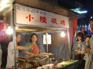 【就是愛吃】小陸碳烤《嘉義:文化路夜市》 @我眼睛所看見的世界(Fly's Blog)