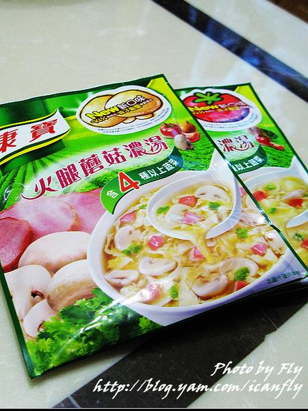 【就是愛吃】康寶濃湯-火腿蘑菇濃湯、蕃茄馬鈴薯濃湯(試吃) @我眼睛所看見的世界(Fly's Blog)