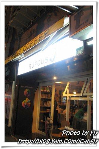 【就是愛吃】RUFOUS 咖啡《台北大安區》 @我眼睛所看見的世界(Fly's Blog)