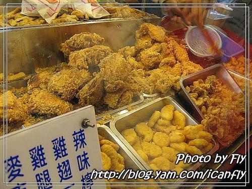 【就是愛吃】好吃炸雞《台北:南機場夜市》 @我眼睛所看見的世界(Fly's Blog)