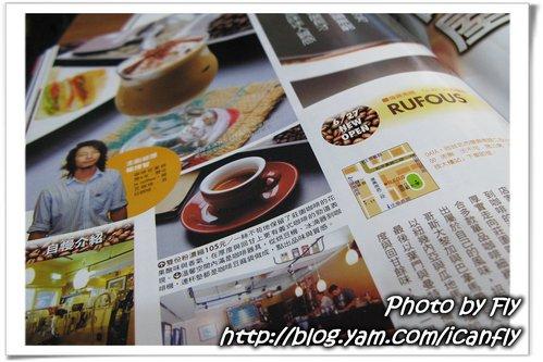 【就是愛吃】RUFOUS 咖啡之 TaipeiWalker 與蘭姆冰淇淋拿鐵《台北大安區》 @我眼睛所看見的世界(Fly's Blog)