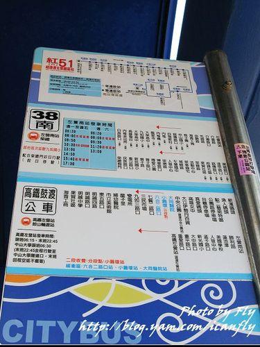 【就是愛玩】高雄三日遊–DAY1 高雄公車、高捷生態園區站 @我眼睛所看見的世界(Fly's Blog)