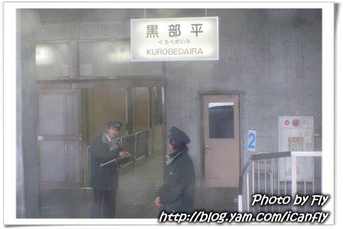 日本北陸 DAY 2:立山黑部(黑部平) @我眼睛所看見的世界(Fly's Blog)