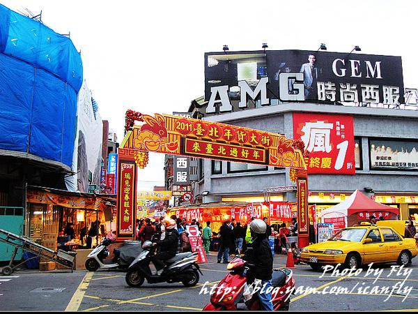 【就是愛吃】迪化街卡里卡里+金山勝光商號印尼蝦餅 @我眼睛所看見的世界(Fly's Blog)
