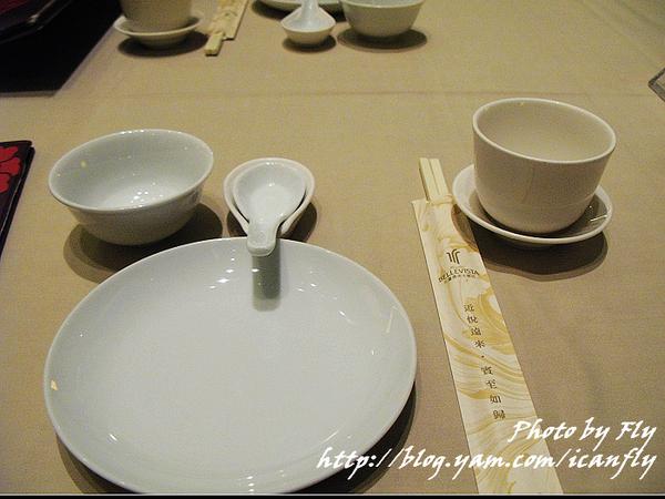 【遠來遊】花蓮遠雄悅來大飯店-唐苑中餐廳 @我眼睛所看見的世界(Fly's Blog)