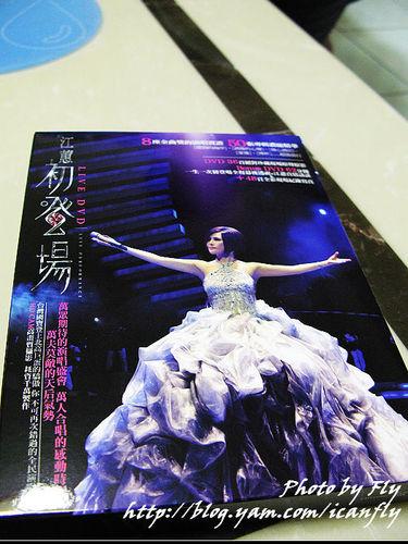 【敗家】江蕙初登場Live DVD @我眼睛所看見的世界(Fly's Blog)