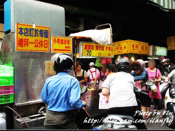 黃石市場生炒魷魚、炸蘿蔔糕,便宜的沒話說 @我眼睛所看見的世界(Fly's Blog)