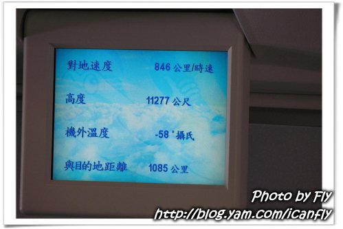 日本北陸 DAY 1:機上賓果+富山機場 @我眼睛所看見的世界(Fly's Blog)